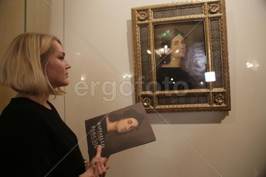 Выставка в пушкинском