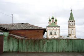 Elias Church in Serpukhov for green fence