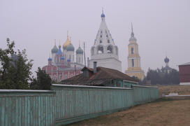 View of the Kremlin in Kolomna mist from the river